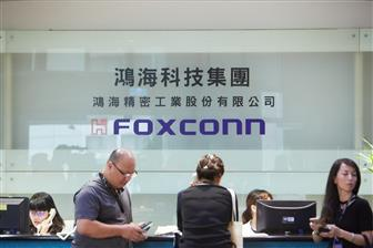 Foxconn saw 2019 revenues grow on year