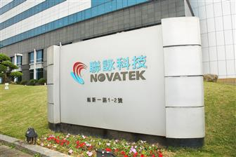 Novatek+had+a+strong+4Q19