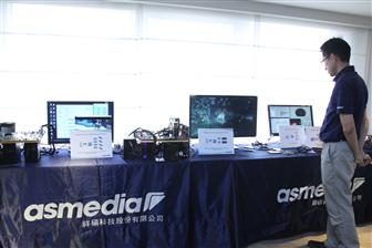 ASMedia+will+manufacture+AMD%27s+600+series+chipsets