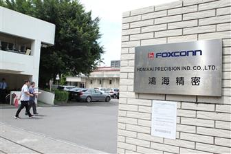 Foxconn+and+FCA+are+holding+discussions+to+form+a+joint+venture+for+EV+development
