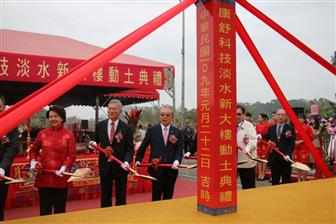 A+groundbreaking+ceremony+for+AcBel%27s+new+plant+in+Taiwan