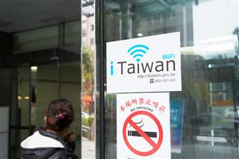 Taiwan+saw+increased+Internet+connection+with+12+major+countries+and+cities+in+4Q19