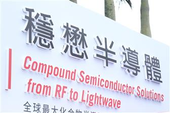 Compound+semiconductor+makers+are+gearing+up+for+a+new+iPhone