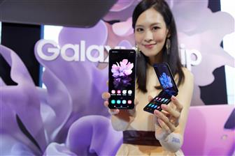 Samsung's Galaxy S20 features displays with a high refresh rate
