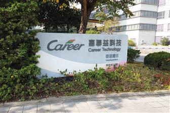 Career+is+investing+US%2440+million+to+increase+capacity+in+Kunshan