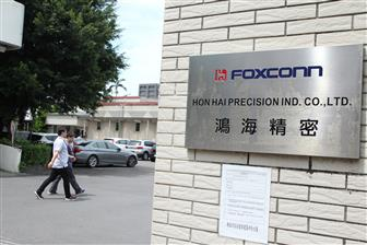 Foxconn is keen to shore up production in China