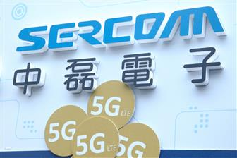 Sercomm+is+among+the+firms+that+have+adopted+Qualcomm%27s+5G+RAN+platform