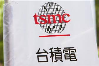 TSMC%27s+February+sales+dropped