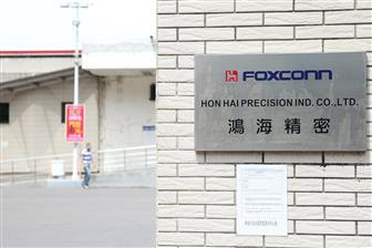 Foxconn+sees+surging+growth+in+March+revenues