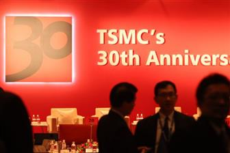 TSMC+has+made+a+lot+of+efforts+developing+backend+technologies
