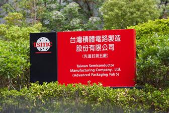 TSMC+expects+to+still+outperform+market+averages+this+year