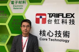 Taiflex+is+building+a+new+plant+in+China