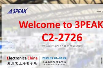 3Peak+is+looking+to+trade+on+the+stock+market+in+Shanghai