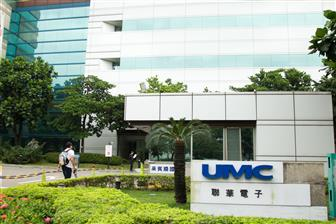 UMC+expects+slight+wafer+shipment+and+ASP+increases+in+2Q20