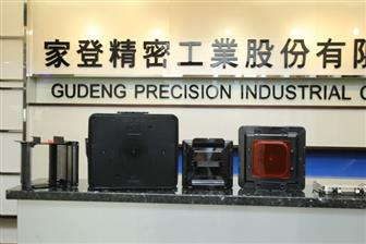 Gudeng+uncertain+about+2H20+business