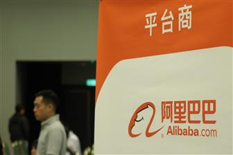 Alibaba%27s+subsidiary+Pingtouge+is+emerging+as+important+player+in+the+semiconductor+sector