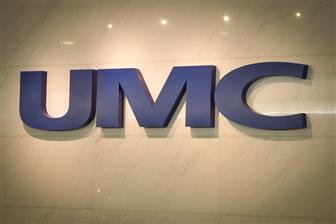 UMC+saw+April+sales+hit+a+record