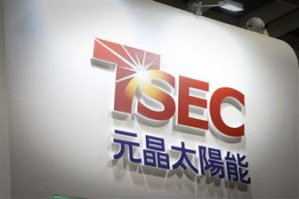 TSEC sees strong demand in 2Q20