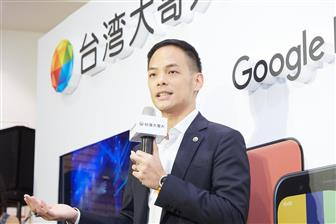 Taiwan+mobile+is+the+sales+agent+for+the+Google+smart+speaker