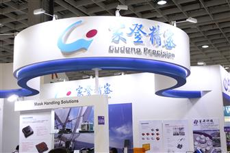 Gudeng+see+clients%27+orders+for+EUV+equipment+rising