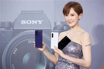 Sony+Mobile+launches+Xperia+1+II+in+Taiwan