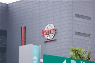 TSMC+says+3nm+equipment+and+facility+installation+on+track