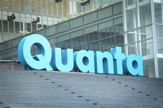 Quanta+expects+notebook+shipments+in+3Q20+to+grow