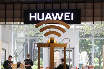 The+US+is+tightening+sanctions+against+Huawei