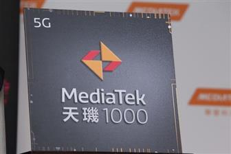 MediaTek currently focuses on sub-6GHz