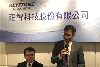Keystone+is+expanding+capacity+in+Taiwan
