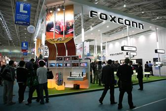 The+Foxconn+affiliate+has+teamed+up+with+Ossia