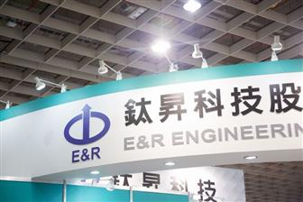 E%26R+sees+orders+for+laser+cutting+equipment+rising
