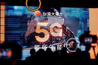 Nokia+will+build+Taiwan+Mobile%27s+5G+network