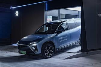 NIO had strong sales in 1H20