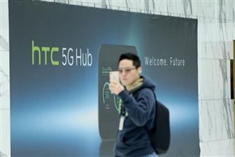 HTC+to+launch+its+first+5G+phone+in+August