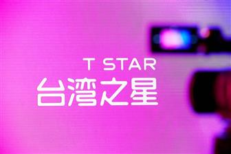 Taiwan Star to roll out commercial 5G services in August