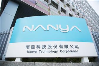 Nanya+expects+a+ramp%2Dup+in+revenue+generated+from+the+server+sector
