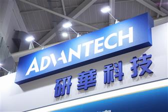 Advantech+has+partnered+with+a+startup+to+develop+a+medical+AI+solution