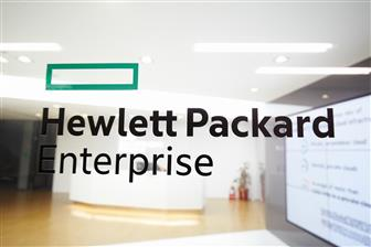 HPE is moving server R&D to Taiwan