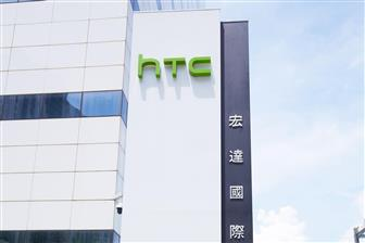 HTC is expected launch its 5G phone in August