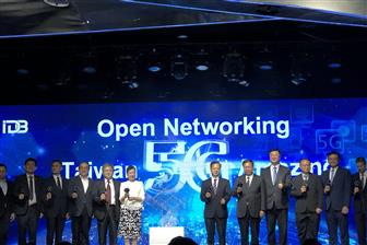 Taiwan+government%2C+Cisco+jointly+set+up+a+5G+open+networking+experiment+platform++