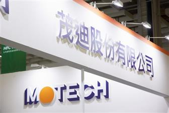 Motech+sees+strong+demand+for+its+PV+modules