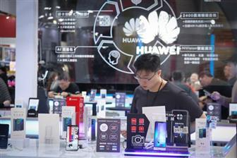 Huawei+is+being+forced+out+of+the+market