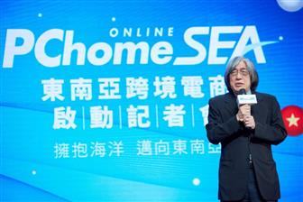 PChome Online chairman Jan Hung-tze