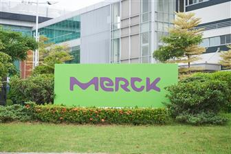 Merck+to+expand+investments+in+southern+Taiwan