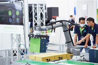 A+collaborative+robot+developed+by+Techman+Robot