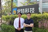 Allan Tseng, assistant vice president, iST (right) and Wenston Lin, Industry Service Dept. manager,