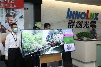 Innolux+showcasing+LC+metasurface+antenna+and+micro%2Fmini+LED+display+products