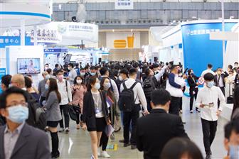A+scene+at+Taiwan+HealthCare%2B+Expo+2020