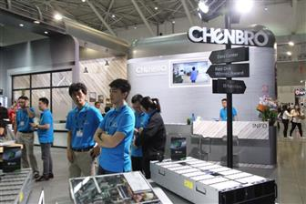 Chenbro+expects+shipments+to+pick+up+in+2021